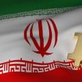 Иран запретил оборот криптовалют