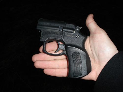 Населению предложат расстаться с оружием