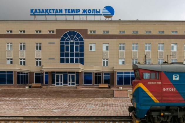 Казахстан темір жолы планирует выпустить рублевые облигации