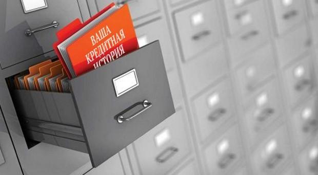 Можно ли оспорить данные своей кредитной истории?