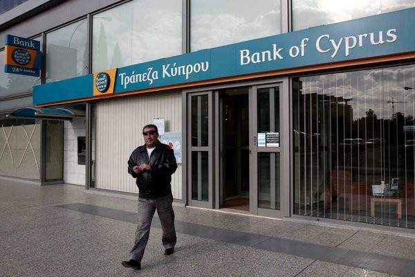 Кипр договорился с ЕС