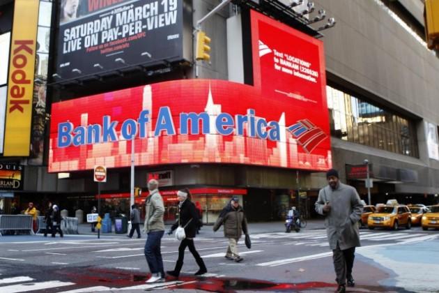 Составлен список самых богатых банков мира