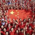 Китай небудет стремиться кмировой гегемонии