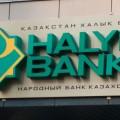 Народный банк планирует привлечь 30 млрд тенге