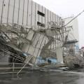 ВЯпонии из-за тайфуна 300человек пропали без вести