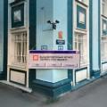 В Алматы снесут историческое здание