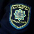 Сменились прокуроры двух районов Алматы