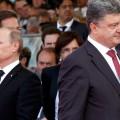 Путин и Порошенко обсудили ситуацию на Украине