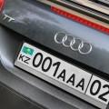 Зарегистрировать авто вКазахстане теперь можно зачас