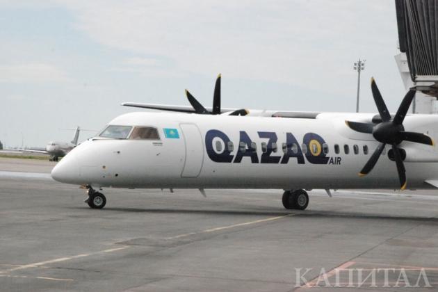 Qazaq Air открывает новые маршруты