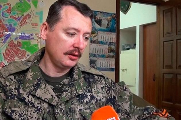 Ополченцы озвучили условия перемирия на Украине