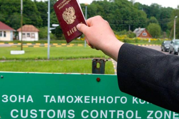 Украина ввела лимит на срок пребывания россиян в стране