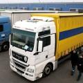Импортерам украинских товаров не стоит заключать долгосрочные контракты