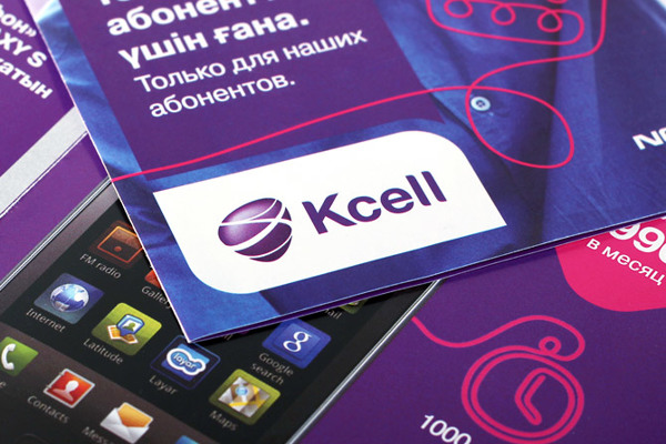 Около 10 млн гигабайт передачи данных прошли в сети Kcell в апреле