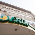 ЕНПФ является акционером двух банков