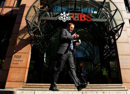 Начато расследование в отношении дочки швейцарского UBS