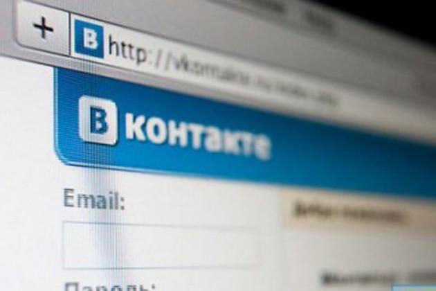 UCP выкупил акции двоих из сооснователей «ВКонтакте»