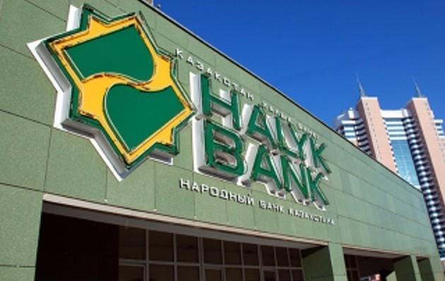 Халык банк будет выплачивать до 50% прибыли на акции