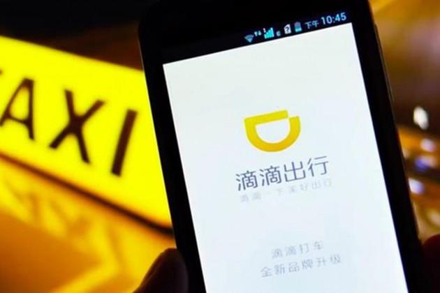 Китай создает глобальную платформу для автоуслуг