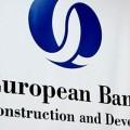 ЕБРР расширяет полномочия к югу и востоку Средиземноморья