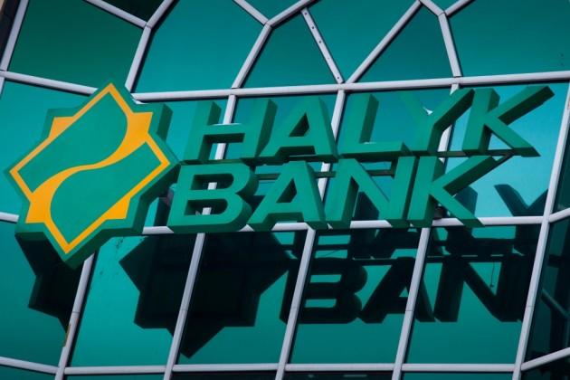 Чистая прибыль Народного банка загод выросла на9,2%