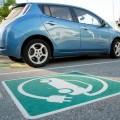 Сначала года вРК поставлено научет 43электромобиля