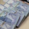 Фонд прямых инвестиций будет поддерживать прорывные проекты