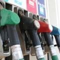 Дефицит бензина связан с высокой оптовой ценой