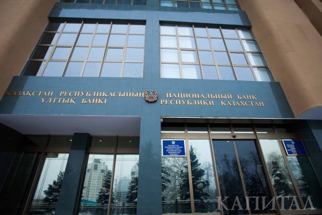Нацбанк пояснил порядок конвертации активов Нацфонда