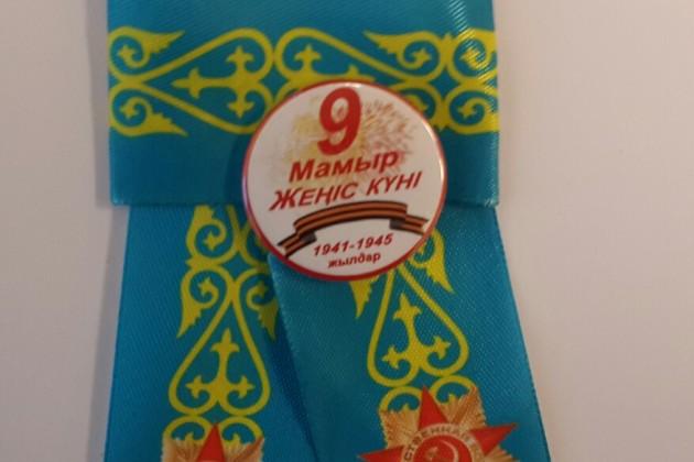 В Казахстане появилась Лента Победы