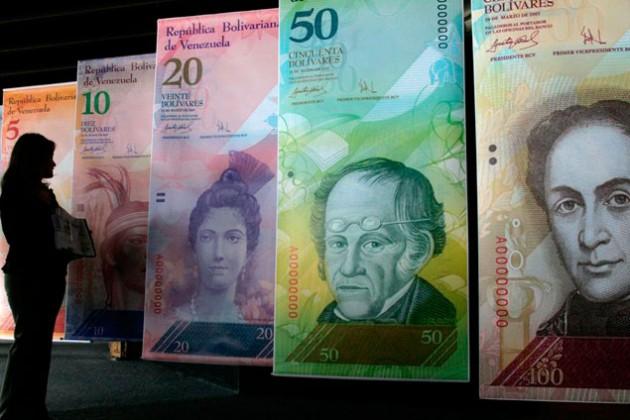 Венесуэла ввела двойной курс доллара