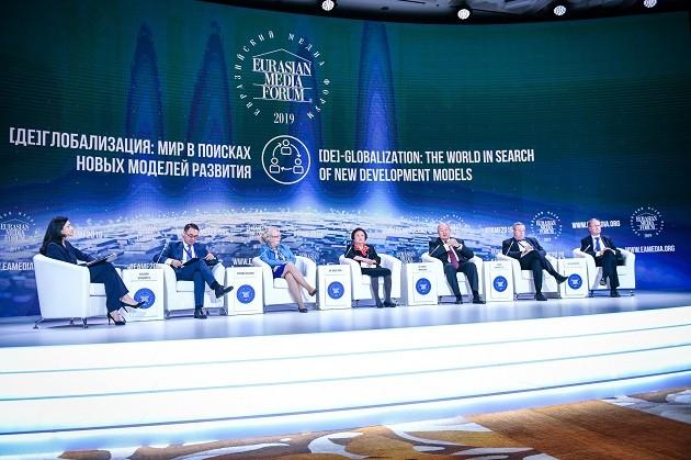 Новый подход к глобализации обсудили на Евразийском Медиа Форуме