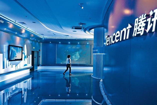 Tencent сократит 10% менеджеров среднего звена