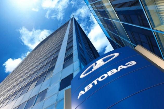 «АвтоВАЗ» повысил цены на Lada