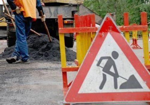 В Алматы движение по ряду улиц будет перекрыто