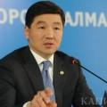 Бауыржан Байбек реорганизовал структуру акимата Алматы