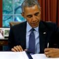 Барак Обама одобрил новый бюджетный план
