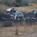 Наместе крушения Ан-28найдены черные ящики