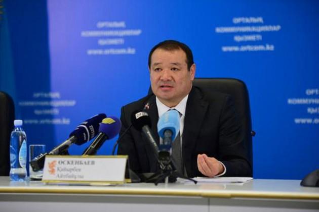Освобожден от должности вице-министр национальной экономики Каирбек Ускенбаев
