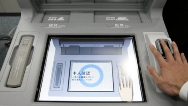 В Японии заработали биометрические банкоматы
