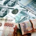 Курс доллара в России достиг исторического максимума