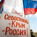 Рада утвердила закон об оккупированном Крыме