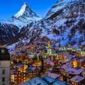 Недвижимость вШвейцарии становится более доступной