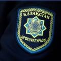 Генпрокуратура РК возобновила преследование экстрадированных дипломатов