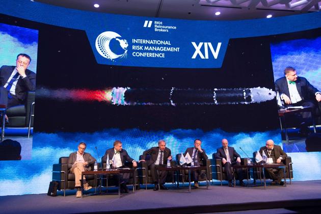 В Алматы началась юбилейная Международная конференция по риск-менеджменту