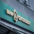 Аналитик овероятной сделке Kookmin иБанка ЦентрКредит