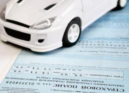Страховой полис на авто может подорожать