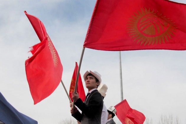 Кыргызстан получит 5 млн. евро