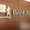 Прогноз по рейтингам Bank RBK пересмотрен
