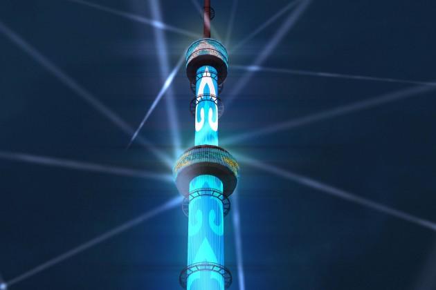 Телебашню Кок-Тобе оборудуют архитектурной подсветкой